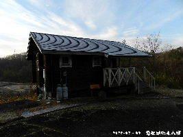 2018-01・07 霜の里山模様 (3).JPG