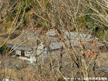 2018-01・14 今日の古民家模様.JPG