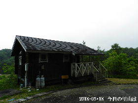 2018-05・18 今日の里山は・・・ (2).JPG