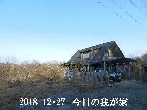 018-12・27 今日の里山は・・・ (1).JPG