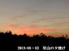 2018-03 里山の夕焼け.JPG