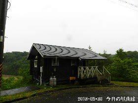 2018-05・30 今日の里山は・・・ (2).JPG