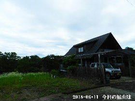 2018-06・11 今日の里山は・・・ (1).JPG