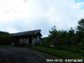 2018-06・24 今日の里山は・・・ (2).JPG