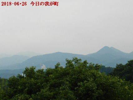 2018-06・26 今日の我が町.JPG