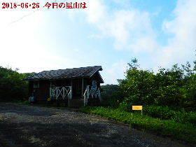 2018-06・26 今日の里山は・・・ (2).JPG