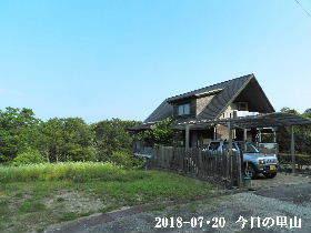 2018-07・20 今日の里山は・・・ (1).JPG