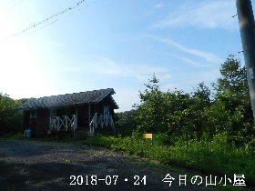 2018-07・24 今日の里山は・・・ (2).JPG