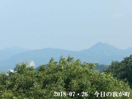 2018-07・26 今日の我が町.JPG
