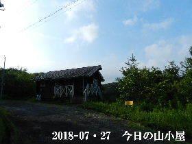 2018-07・27 今日の里山は・・・ (2).JPG