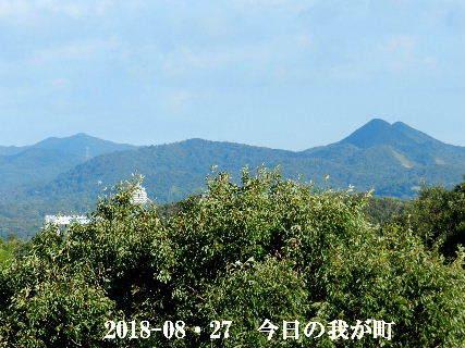 2018-08・27 今日の我が町.JPG
