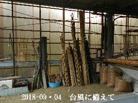 2018-09・04 我が家のスナップ・・・ (2).JPG