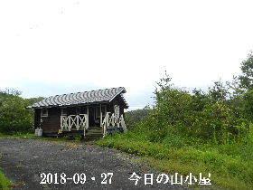 2018-09・27 今日の里山は・・・ (2).JPG