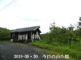 2018-09・30 今日の里山は・・・ (2).JPG