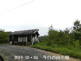2018-10・04 今日の里山は・・・ (2).JPG