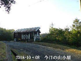 2018-10・09 今日の里山は・・・ (2).JPG