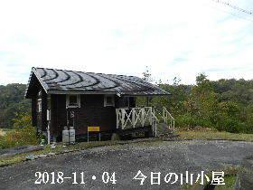 2018-11・04 今日の里山は・・・ (2).JPG