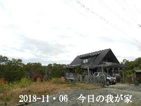 2018-11・06 今日の里山は・・・ (1).JPG