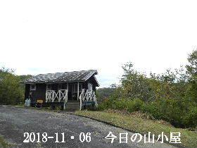 2018-11・06 今日の里山は・・・ (2).JPG