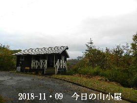 2018-11・09 今日の里山は・・・ (2).JPG