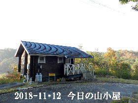 2018-11・12 今日の里山は・・・ (2).JPG