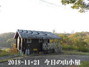 2018-11・21 今日の里山は・・・ (2).JPG