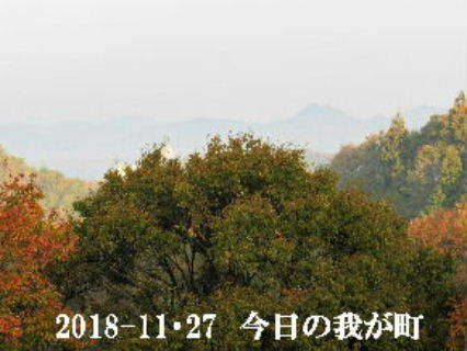 2018-11・27 今日の我が町.JPG