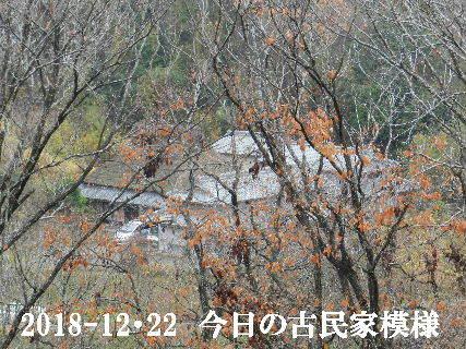 2018-12・22 今日の古民家模様.JPG