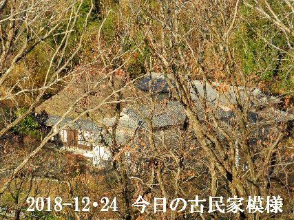 2018-12・24 今日の古民家模様.JPG