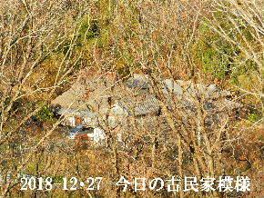 2018-12・27 今日の古民家模様.JPG