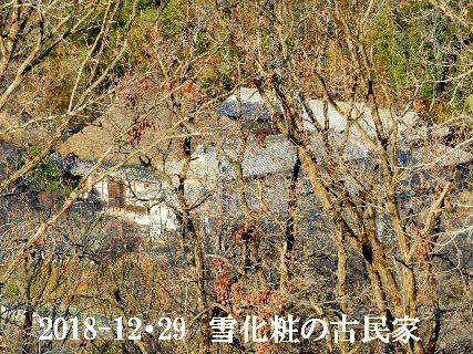 2018-12・29 今日の古民家模様.JPG