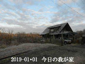 2019-01・01 我が家の初詣で (13).JPG