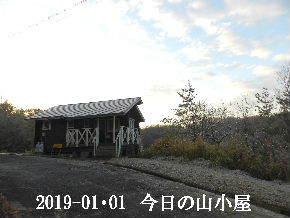 2019-01・01 我が家の初詣で (14).JPG