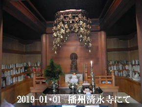 2019-01・01 我が家の初詣で (4).JPG