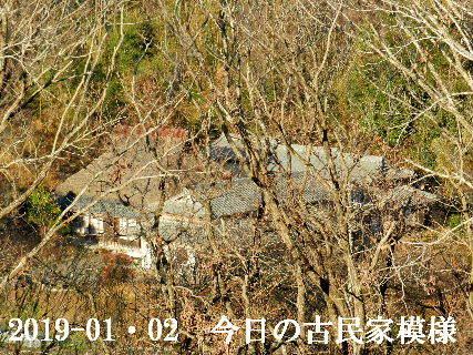 2019-01・02 今日の古民家模様.JPG