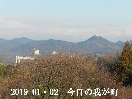 2019-01・02 今日の我が町.JPG