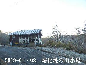2019-01・03 今日の里山は・・・ (2).JPG