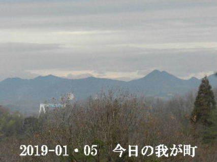 2019-01・05 今日の我が町.JPG
