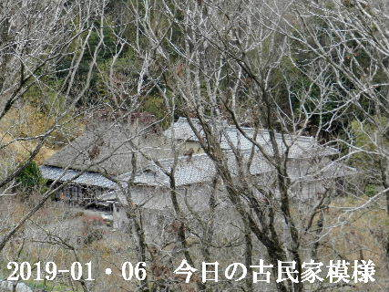 2019-01・06 今日の古民家模様.JPG