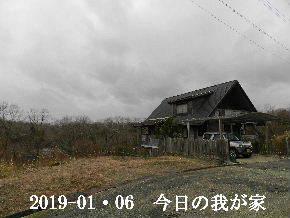 2019-01・06 今日の里山は・・・ (1).JPG