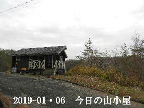 2019-01・06 今日の里山は・・・ (2).JPG