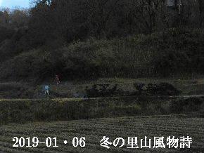 2019-01・06 冬の里山風物詩 (2).JPG