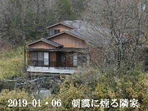 2019-01・06 里山の民家は (1).JPG