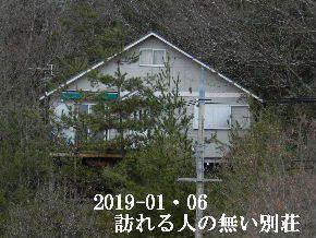 2019-01・06 里山の民家は (2).JPG
