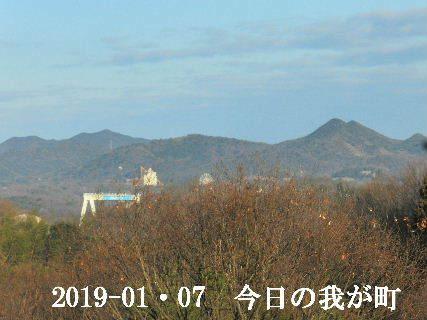 2019-01・07 今日の我が町.JPG