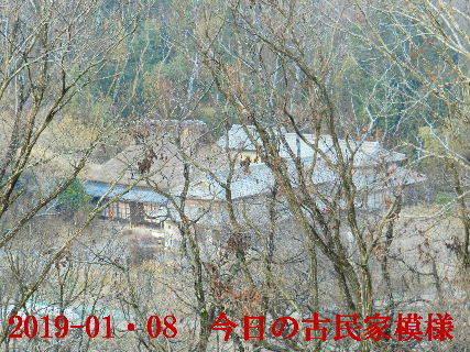 2019-01・08 今日の古民家模様.JPG