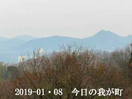 2019-01・08 今日の我が町.JPG