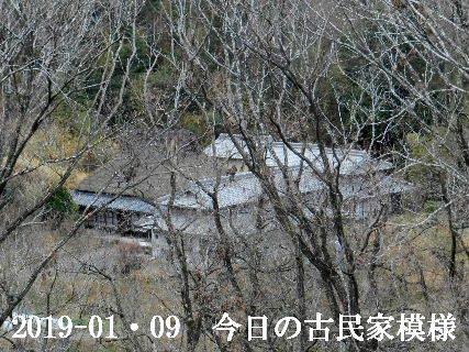 2019-01・09 今日の古民家模様.JPG