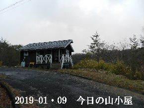 2019-01・09 今日の里山は・・・ (2).JPG