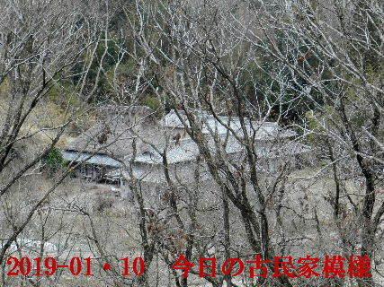 2019-01・10 今日の古民家模様.JPG